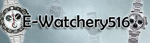 E-Watchery516
